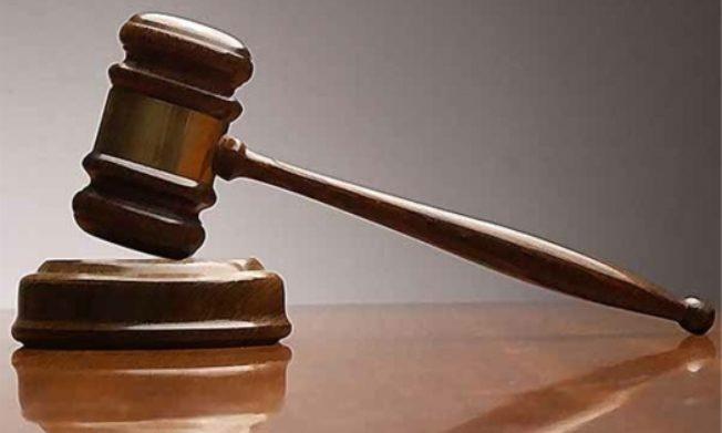 Medeama appeal against PSC decision on Samuel Boadu dismissed
