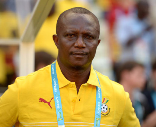 Normalisation Committee fully behind Kwesi Appiah